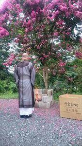 20150817 お炊き上げ_R.jpg